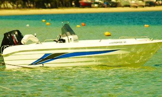 Rent 15' Diaporos 46 Center Console In Chalkidiki, Greece