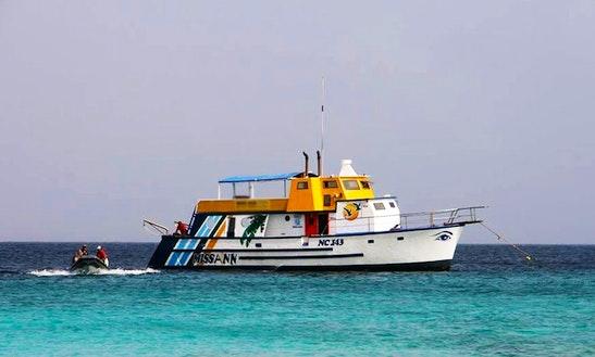 76' Custom Motor Yacht Charter In Curaçao
