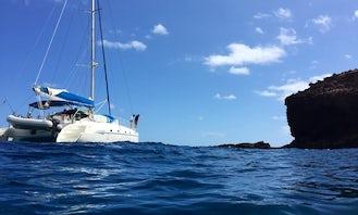 Charter a 46' Fountain Pajot Bahia Catamaran in Hawaii  (4 Hour Minimum)