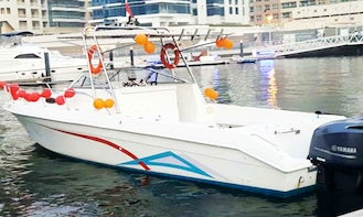 Destinations 1 Center Console Fishing Charter in Dubai, United Arab Emirates For 10 Persons