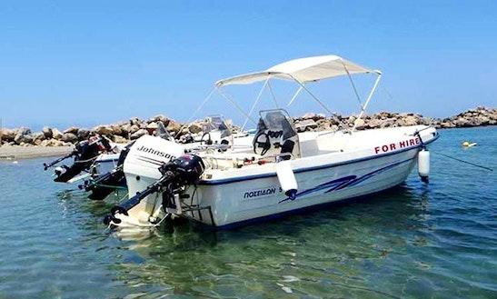 Center Console Boat Hire In Chania