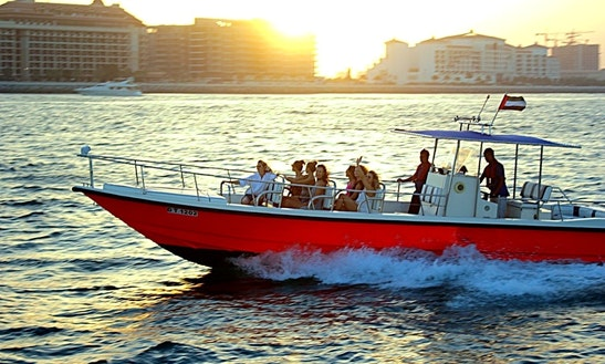 Bowrider Rental In Dubai