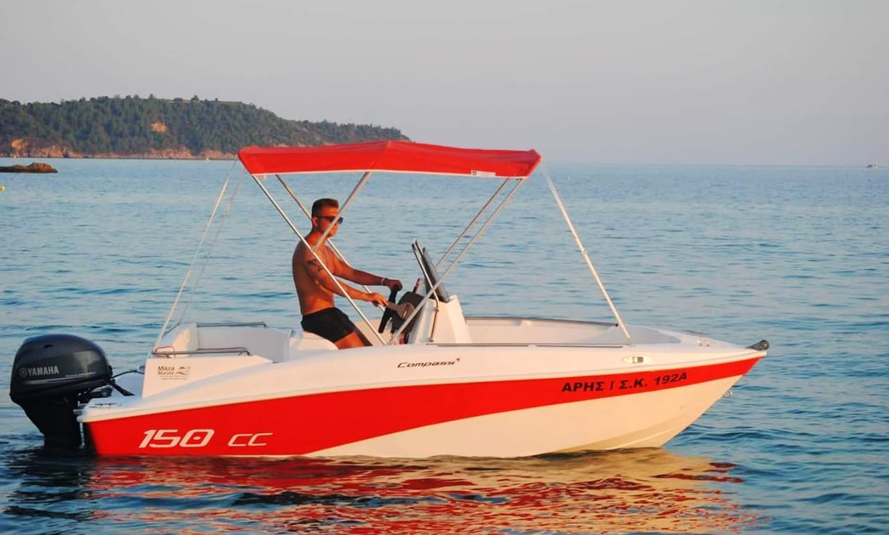 15' Semi-Speed Boat for 5 people rental in Pefkari, Thassos