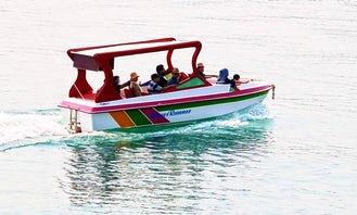 Rent this covered cruise boat in Khyber Pakhtunkhwa, Pakistan