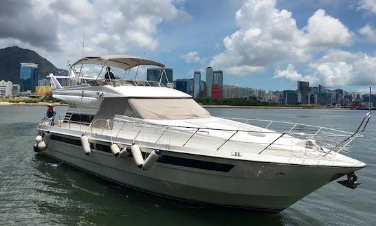 Charter A Gorgeous And Fully Equipped 30 People Motor Yacht In Hong Kong Island