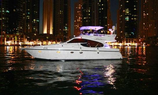Mega Yacht Rental In دبي