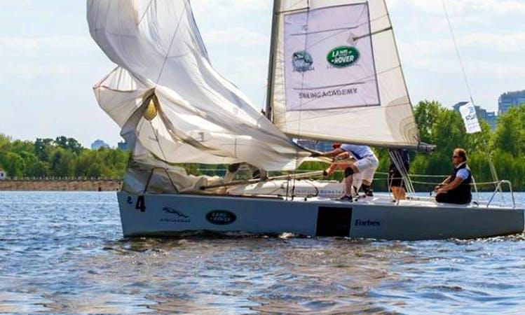 Regatta yacht rental in Moskva