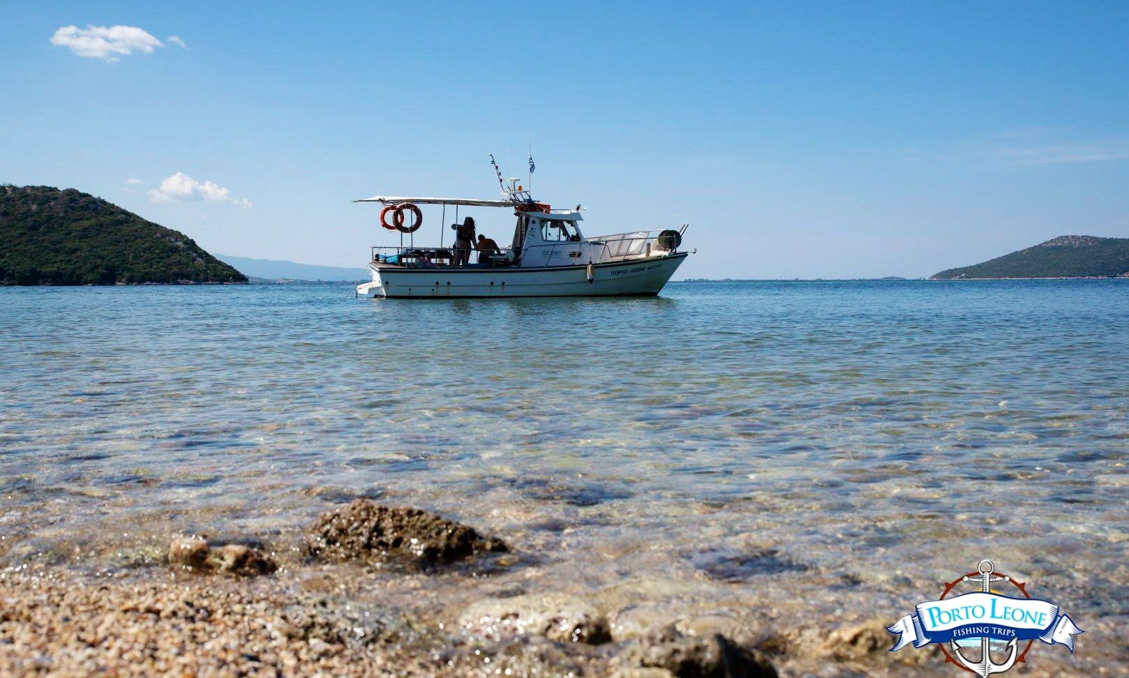 Fishing Boats rental in Preveza