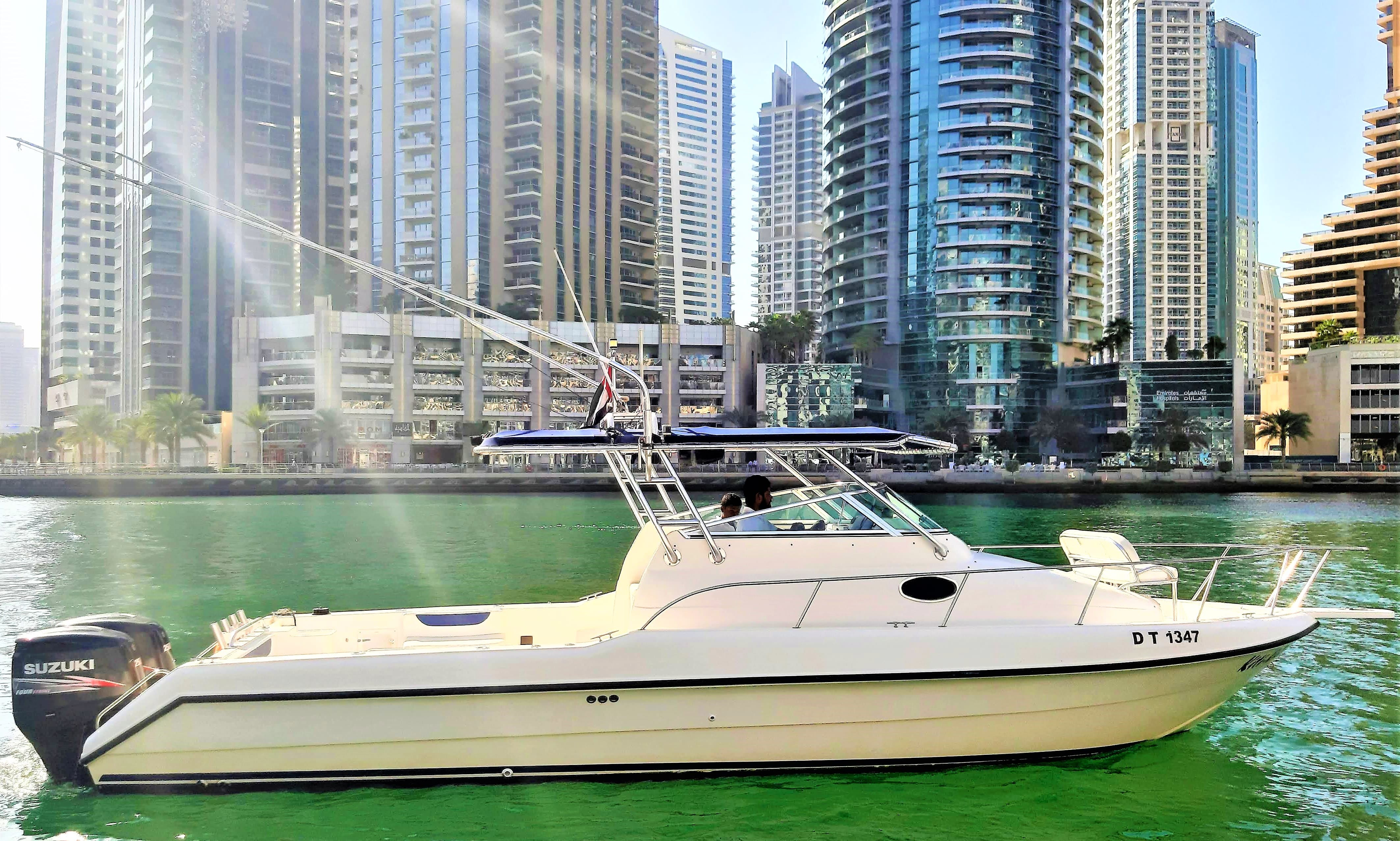 Boat Tour Dubai / Private Boat Tour in Dubai / Dubai Marina Boat Tour /