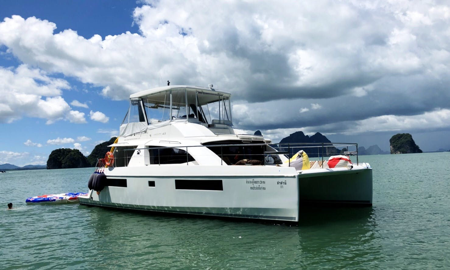 Day Cruiser to Overnight Charter on Leopard 43 Catamaran in Phuket, Thailand
