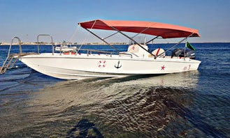 Explore Halfmoon Bay by Boat! Rent a 9 person Boat in Khobar City for only $550 AED!