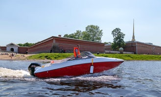Powerboat Rental for 6 People with Captain in Saint Petersburg, Russia