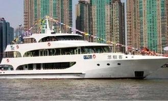 Lancang Princess Cruise in Huangpu Qu, Shanghai Shi