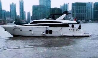 70' San Lorenzo Motor Yacht in Shanghai Shi, China!
