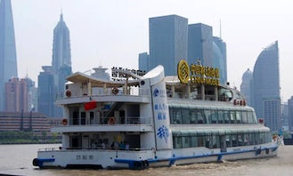 """""""Quanqiutong"""" Passenger or Party Boat in Shanghai Shi"""