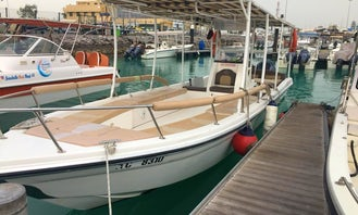 Rent a Boat in Abu Dhabi! Enjoy the Best Cruise of your life! Cruise & Fishing