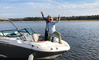 Private Cruises in the Low Country onboard 6 People Hurricane Deck Boat
