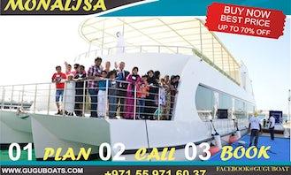 Party Boat Marina