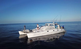 PREMEIRAS BANKS Fishing Charters (57ft Power Cat)