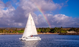 41ft Smooth Sailing Trimaran Charters & Adventures Oahu's North Shore, Haleiwa