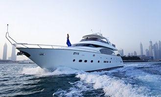 84' VIP Luxury Yacht Experience in Dubai, United Arab Emirates