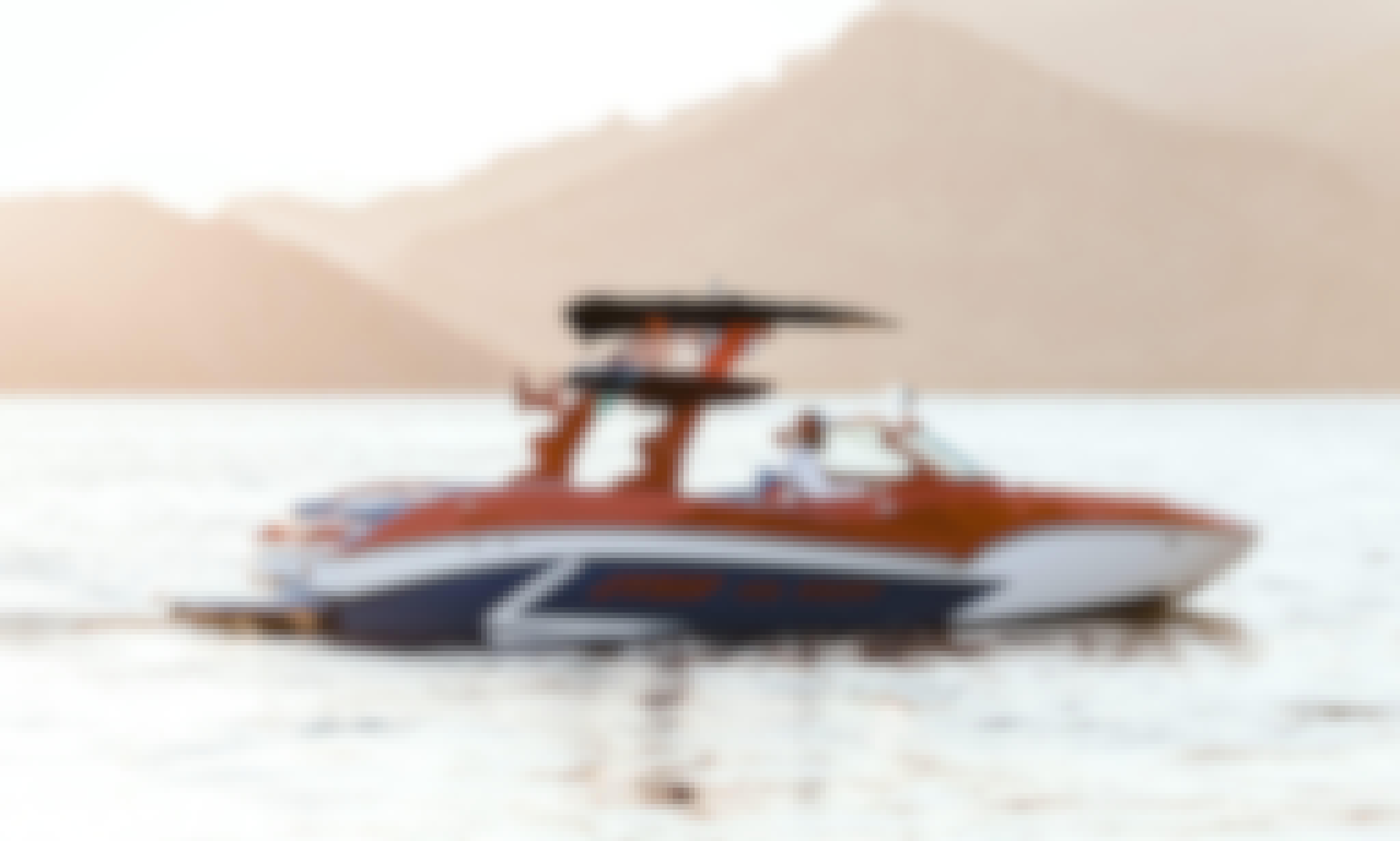 2021 Surf boat 23ft