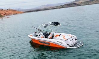 Cheap surf/wakeboard boat rental with captain !!