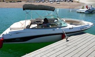 2005 Chaparral 21' Powerboat Rental in Las Vegas