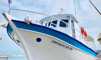 Traditional Greek Boat 14m Sunset Tour on Paros