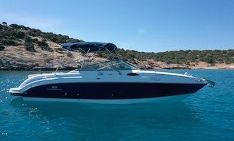 Chaparral 255 Cruiser in Agios Nikolaos