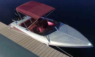Baja Speedboat 16' Sunset on the Lake