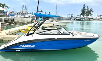 2017 Yamaha AR 210 Sport Boat for Rent in Salinas